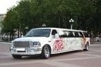 Лимузин Ford excursion (ФОРД)