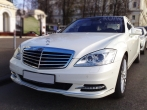 Mercedes W221 White (белый)