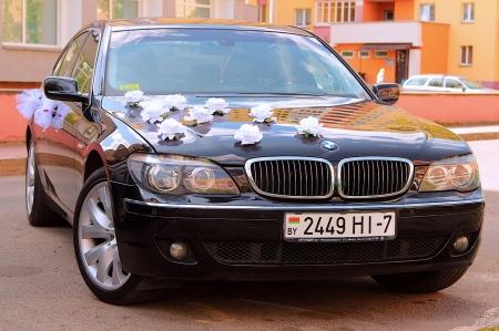 BMW 7-E65,(Е66)